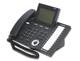 Системные IP телефоны LIP-7000