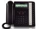 Беспроводный системный телефон